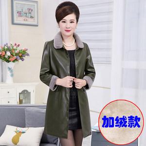 新款中年女装外套妈妈装皮夹克风衣加绒秋冬装加厚中长款大码<span class=H>皮衣</span>