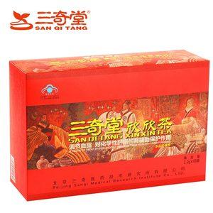 保护肝损伤调节血脂<span class=H>保健茶</span>三奇堂牌欣欣茶2.2g/袋*63袋养肝护肝茶