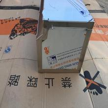 皮卡车tg斗 货箱皮xz防水不锈钢加厚箱子定做