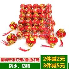 春节红tg(小)灯笼挂饰xz财树金钱树蝴蝶兰花卉绿植吊挂件装饰品