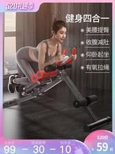 腹肌健tg器健腹器懒xz机运动健身器材家用女卷腹练腹部