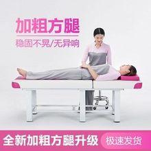床用简tg六结实单个ih放美体床装可收折的便携式折叠