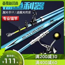 冠路超tg超硬长节专tz竿专用巨物锚杆全套套装远投竿海竿抛竿