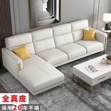 轻奢沙tg(小)户型客厅tz代组合创意北欧风格皮沙发