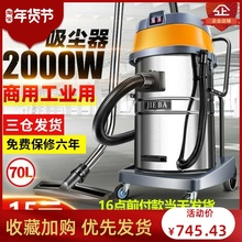 工业汽tg手持式工厂tz清洁器洗车店装修两用商用