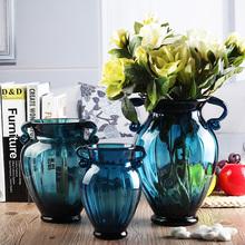 欧式彩tg玻璃花瓶水tz干花创意复古家装餐桌台面插花盆摆件