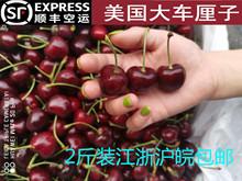 美国车厘tg12斤特大tzm新鲜大樱桃进口水果胜智利汶川樱桃美早