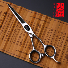 日本火th美发剪刀新ia剪发型师专业理发剪刘海剪10%无痕剪女