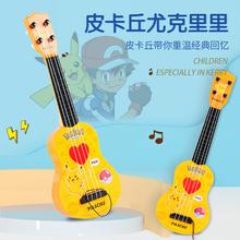 皮卡丘th童仿真(小)吉ia里里初学者男女孩玩具入门乐器乌克丽丽
