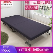日本单th折叠床双的jo办公室宝宝陪护床行军床酒店加床