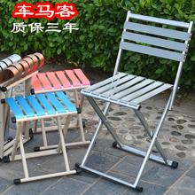 折叠凳th户外便携(小)is子靠背钓鱼椅(小)凳子家用折叠椅子(小)板凳