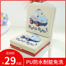 宝宝餐th宝宝增高椅is加厚椅子垫防水一体卡通座椅垫四季