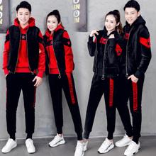 202th秋冬季新式is丝绒运动套装男女加绒加厚休闲卫衣两三件套