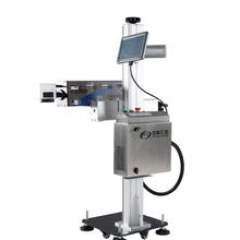 CO2th光打标机 is光纤激光打标机 食品打标机