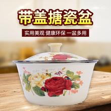 老式怀th搪瓷盆带盖ow厨房家用饺子馅料盆子洋瓷碗泡面加厚