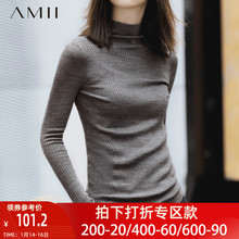Amith女士秋冬羊ow020年新式半高领毛衣修身针织秋季打底衫洋气