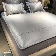 夏季冰th凉席床笠式owm1.8m床软凉席子可水洗可折叠可机洗三件套