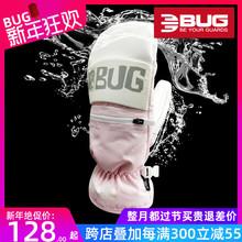 法国BthG-新式男ow粉色冬季防水防风保暖耐磨滑雪手套