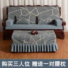 木沙发th垫带靠背定la加硬实木沙发海绵垫冬季保暖沙发垫定做