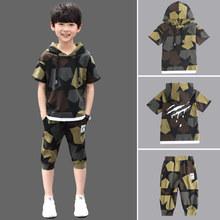 童装4th童夏季5套la童7男孩短袖t恤8短裤9(小)孩衣服装12岁夏天