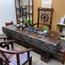 老船木th木茶桌功夫la代中式家具新式办公老板根雕中国风仿古