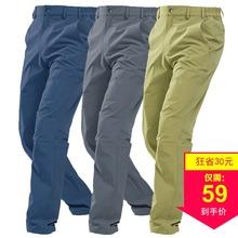 夏季男th式户外弹力la运动休闲长裤大码包邮新式超舒适