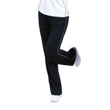 夏季女th薄式长裤 la动休闲裤 南韩丝乌兰色特大码运动长裤