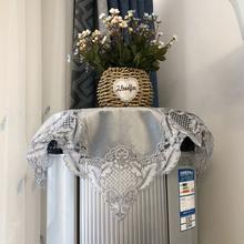 欧式盖布丝绒th3丝绣花桌tb床头柜空调茶几电视多用防尘盖巾