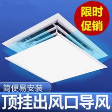 正方形中央th调挡风板防tb调导风板空调出风口挡板挡风罩通用