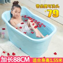 特大号th童洗澡桶浴tb沐浴桶婴儿洗澡盆可坐式(小)孩泡澡桶加厚