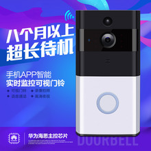 家用报th能wifitb铃无线可视对讲门铃手机远程视频海思方案