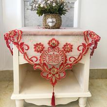 婚庆盖布蕾丝th3花床头柜tb婚庆盖巾喜庆盖布大红色冰箱盖布