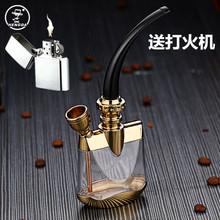 水烟壶th套 阿拉伯tb袋烟筒壶壶烟嘴创意过滤配件送一