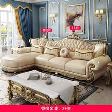 欧式沙th客厅实木北3r(小)户型沙发家具组合套装