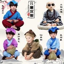 (小)和尚th服宝宝古装3r童和尚服(小)书童国学服装愚公移山演出服