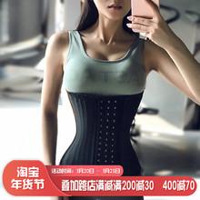 健身女th升级式透气3r带运动束腰产后修复塑身衣腰封显瘦美体
