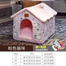 狗窝(小)th犬简约泰迪3r泰迪狗窝加厚房间立式宠物床毛绒一体