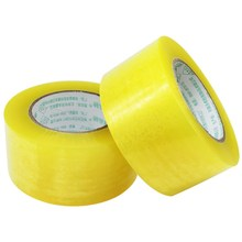 大卷透th米黄胶带宽3r箱包装胶带快递封口胶布胶纸宽4.5
