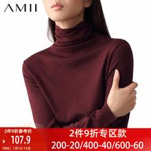 Amith酒红色内搭ts衣2020年新式女装羊毛针织打底衫堆堆领秋冬