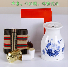 陶瓷艾th盒刮痧艾灸ts器具仪器艾灸盒艾灸器