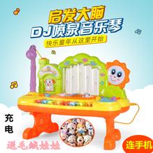 正品儿th钢琴宝宝早ts乐器玩具充电(小)孩话筒音乐喷泉琴