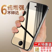 苹果4s钢化膜前后彩色蓝th9全屏 i24e4s手机钢化玻璃膜高清弧边