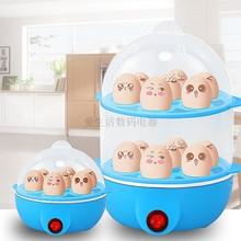 煮蛋器蒸蛋器家用双层迷th8(小)型煮蛋24动断电早餐机煮鸡蛋器