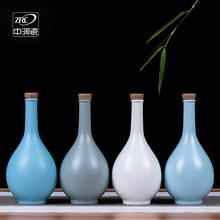 陶瓷酒th一斤装景德24子创意装饰中式(小)酒壶密封空瓶白酒家用