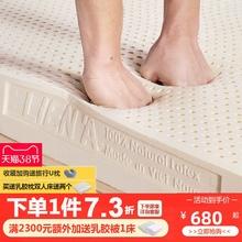 进口天th橡胶床垫定24南天然5cm3cm床垫1.8m1.2米