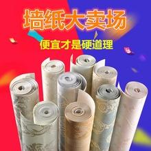 非自粘th保立体浮雕24纺布纯色墙纸卧室客厅背景家装壁纸包邮