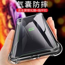 (小)米黑th游戏手机224黑鲨手机2保护套2代外壳原装全包硅胶潮牌软壳男女式S标志
