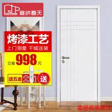 木门 th内门卧室门24复合门烤漆房门烤漆门110