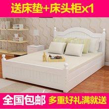 床1.th米简约双的ab5米成的卧室家具单的床松木1米2白色实木现代