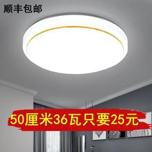 LEDth顶灯圆形现ab卧室灯书房阳台灯客厅灯厨卫过道灯具灯饰